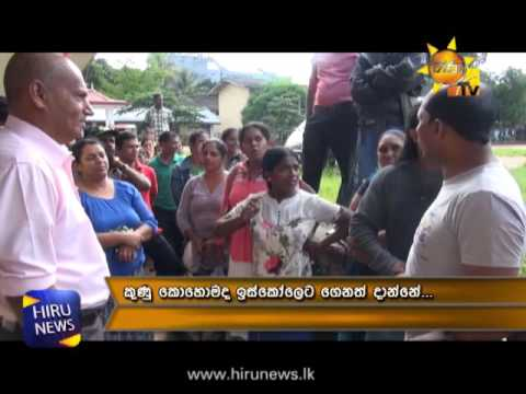hot in Gampola school after Dumping Garbage to school