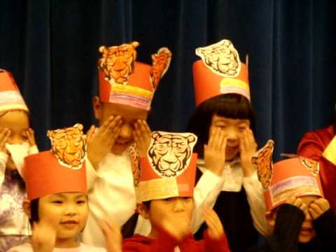 Beacon Hill International School - Year of the Tiger Celebration