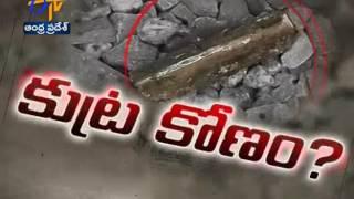 Railways Suspects Naxals Involvement in Train Derailment in Vizianagaram