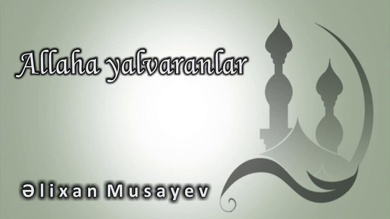 Əlixan Musayev - Allaha yalvaranlar