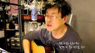 SBS 라디오 [아침창] - 김창완밴드 '노란리본'