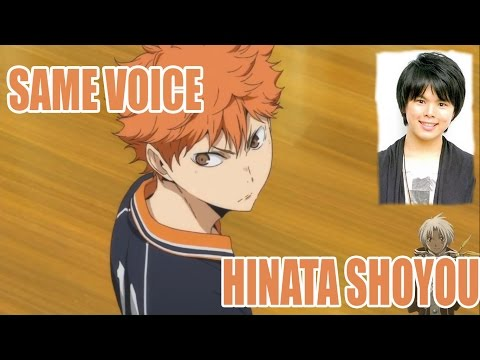 Same Anime Character Voice actor with Hinata Shoyou