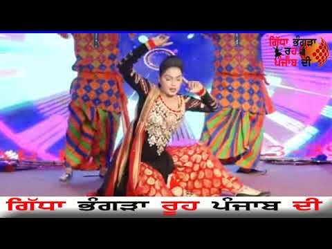 Siti Te Siti Bajji Jad Main Gidhe Vich Ayi ਆਰਕੈਸਟਰਾ Dance Punjab