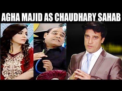 Agha Majid As Chaudhary Sahab - CIA - 19 November 2017 | ATV