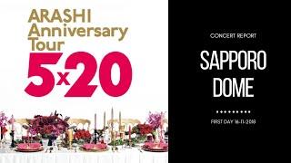 Download Lagu Unboxing Arashi S Goods 5x20 Concert Sapporo MP3