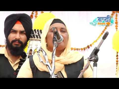 Bibi-Rajwant-Kaurji-Khalsa-Jalandhar-At-G-Bontha-Puranpur-On-04-March-2017