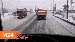 """""""Климат-контроль"""": какая погода ожидает москвичей в феврале - Москва 24"""