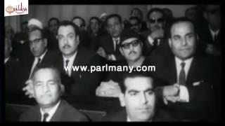 حكايات وأسرار البرلمان المصرى فى فيلم وثائقى تشاهده لأول مرة ( فيديو )