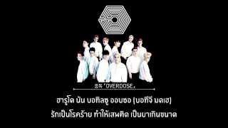 Repeat youtube video [THAISUB/KARAOKE] EXO - Overdose (Korean ver.)