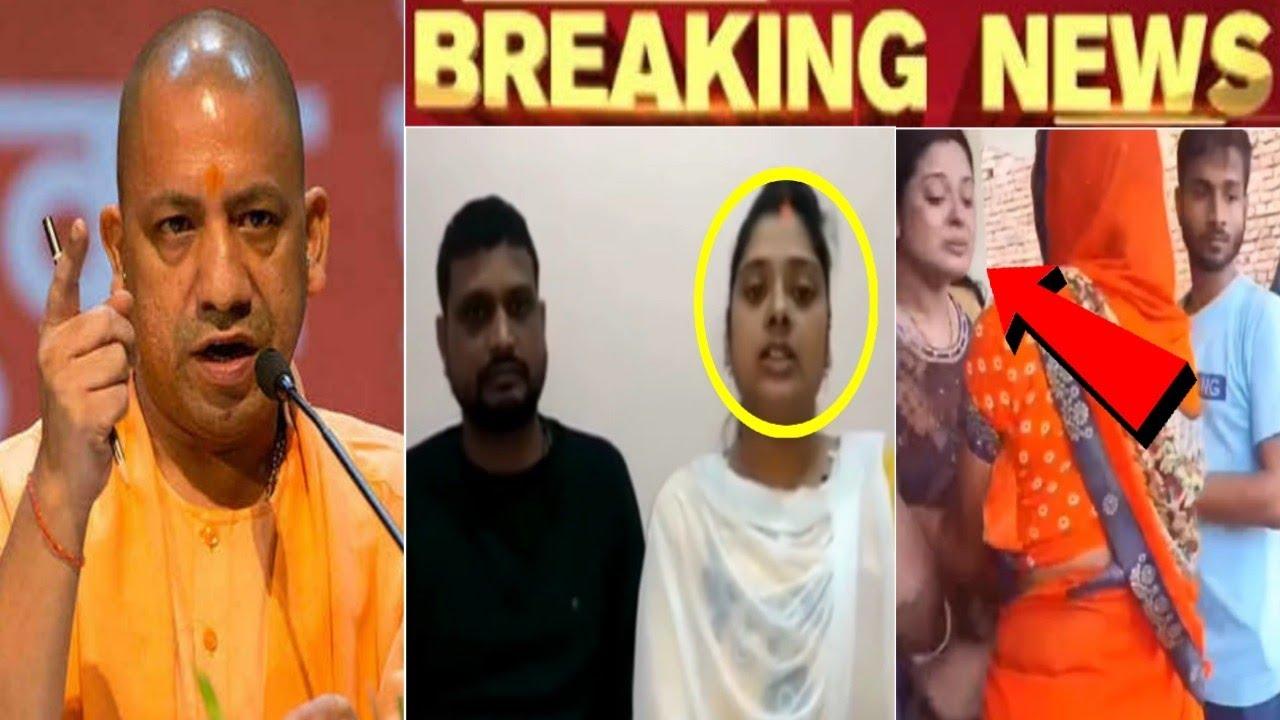Viral video uttar pradesh   yogi adityanath   hindu and Dalit   uttar pradesh news today