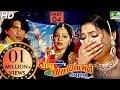 Piyu Tara Vina Mane Eklu Lage | Part 04 | Super Hit Gujarati Film | Vikram Thakore, Priyanka Chadd