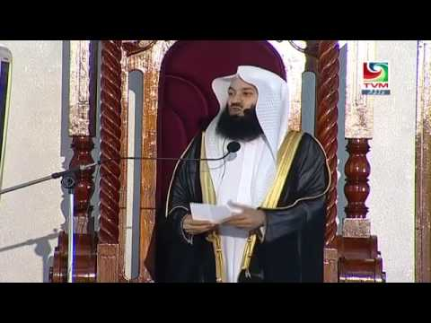 Why should I spend? | Mufti Menk | Maldives | 18th Nov 2016 |
