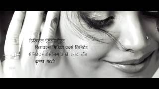 manglashtak-once-more-opening-credit-song