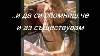 Repeat youtube video Panos Kalidis   Monaksia mou  bg sub