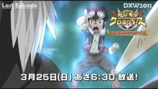 Digimon Xros Wars II - Episode 25 (79) Short Preview [LAST]