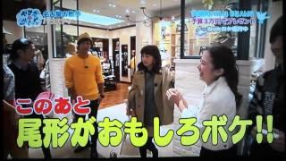 やすだの歩き方 2013/4/19放送 「今月はメンバー4人がお誕生日 矢場町パ...