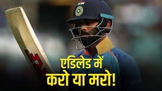 अगर एडिलेड वनडे भारत हारा तो पिछले दो सालों में ये ऑस्ट्रेलिया की पहली वनडे सीरीज़ जीत होगी।