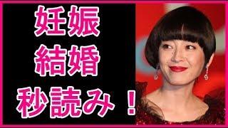 V6・森田剛&宮沢りえ熱愛からデキ婚へ!?宮沢りえ妊娠を認める チャン...