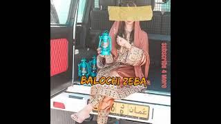 Balochi Wedding Song #Salonki 2021|  ladey ladey | #Gawadri