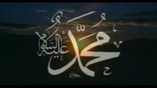 Abdurrahman Önül - Bir İsmi Mustafa