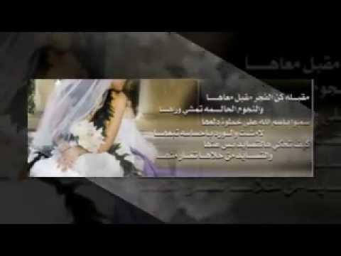 تصميم بطاقه دعوة زفاف الكترونيه نموذج Youtube
