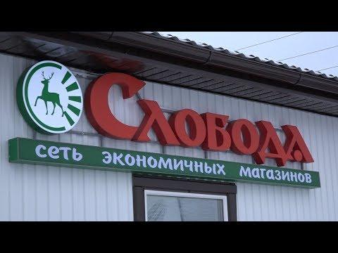 Новый магазин в Городце
