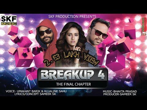 Break up 4  Umakant barik & Rojaline sahu  Samabalpuri  2019