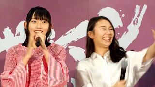 SKE48 気まぐれオンステージ 2017.05.14 インテックス大阪 再生リスト h...