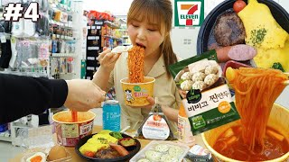 Routine life Mukbang | 4th episode, 7 Eleven store, marinated shrimps, spicy stir-fried chicken, etc