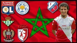 أندية أوروبية  تلاحق لاعب المنتخب المغربي المحترف في هولندا