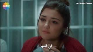 """اغنية """" Emri Olur - أَمرُه """" من الحلقة 16 للحب لا يفهم من الكلام مترجمة كاملة"""