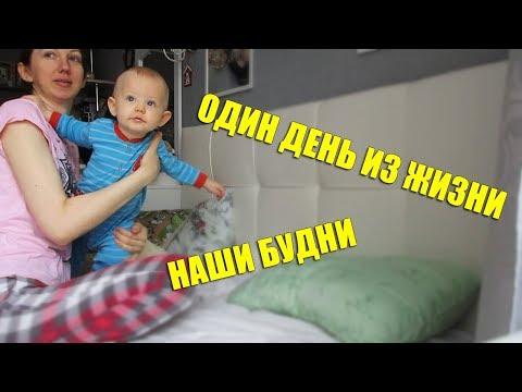 Vlog: Один день из жизни / Наши будни / Ремонт / GrishAnya Life