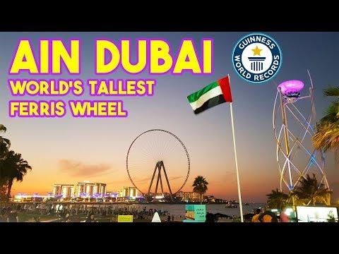 DUBAI EYE  |  AIN DUBAI WORLD'S TALLEST FERRIS WHEEL