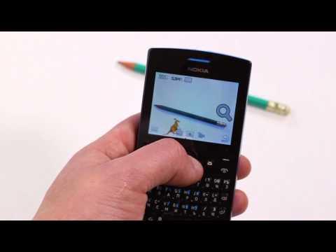 Nokia Asha 205 - Краткий обзор от Buyon.ru