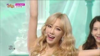 Gambar cover 【TVPP】  SNSD - Lion Heart, 소녀시대 - 라이온 하트 @ Comeback Stage, Show! Music core