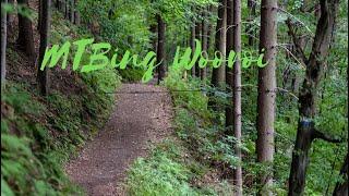 MTBing Wooroi Trails