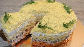 Салат Мимоза/ Mazzali va Oddiy Mimoza Salati