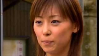 2005年入社翌日 TSK元女子アナ.