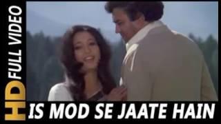 Is Mod Pe Jate Hain ft Trey Songz DJ Najrul