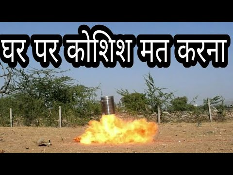 Simple Science Experiment - Calcium Carbide Big Rocket