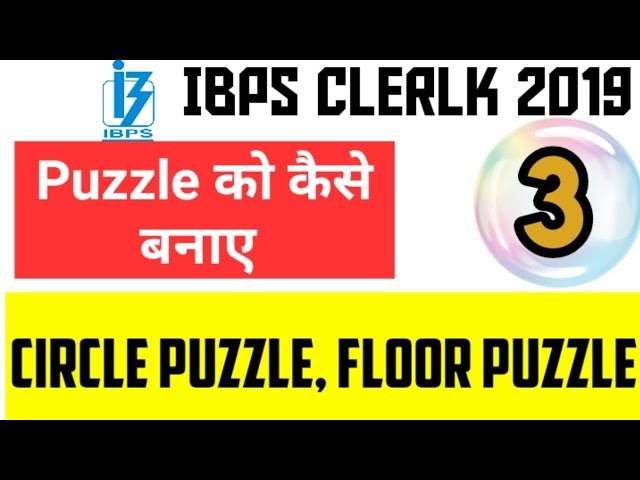 PUZZLE को कैसे बनाए 2 EXAMPLE - Circle puzzle and floor mixed variable puzzle