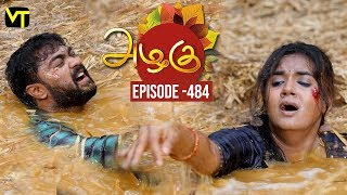 Azhagu - Tamil Serial | அழகு | Episode 484 | Sun TV Serials | 22 June 2019 | Revathy | VisionTime