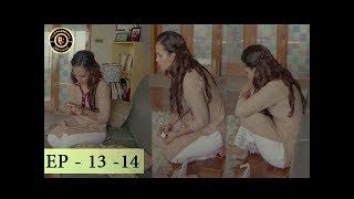 Khudgarz Episode 13 & 14 - Top Pakistani Drama
