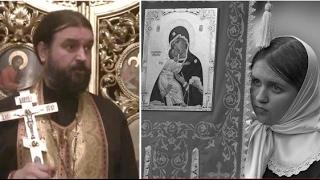 О Вере и Верности. (АУДИО) Прот.Андрей Ткачёв (03.02.2017г.)