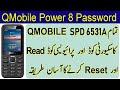 Qmobile Power 8 V2 SPD 6531 Read And Reset User Code Phone Lock Code Hard Reset Boot Key 0 mp3