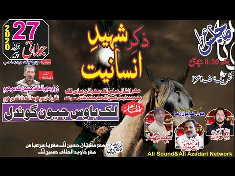 Live Majlis 27 july jeevan Gondal luck house sargodha 2020