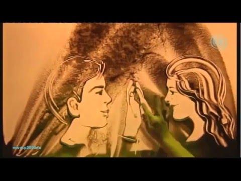 Анора - Дерево любви