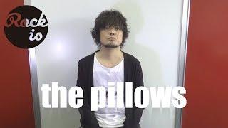 the pillowsが9月16日ニューアルバム『REBROADCAST』をリリース。山中さ...