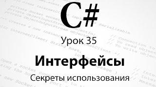 видео Java Урок 35: НАСЛЕДОВАНИЕ, примеры наследования