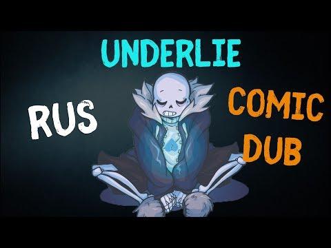 Undertale - Underlie Movie Rus (Undertale Comic Dub)